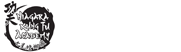 Niagara Kung Fu Academy logo